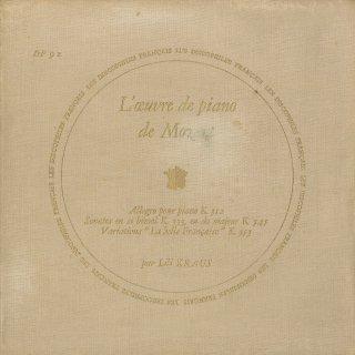 モーツァルト:ピアノ・ソナタ13番K.333,16番K.545,アレグロK.312,12の変奏曲K.353