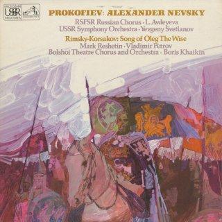 プロコフィエフ:アレクサンドル・ネフスキー,リムスキー・コルサコフ:賢者オレーグの歌