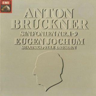 ブルックナー:交響曲1〜9番
