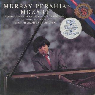 モーツァルト:ピアノ協奏曲26番K.537「戴冠式」,ロンドK.382,386