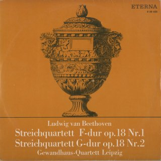 ベートーヴェン:弦楽四重奏曲1〜6番