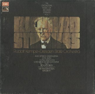 リヒャルト・シュトラウス・管弦楽曲集Vol.1/ドン・ファン,ツァラトゥストラはかく語りき,メタモルフォーゼ,他