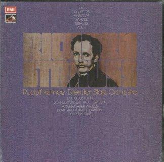 リヒャルト・シュトラウス・管弦楽曲集Vol.2/英雄の生涯,死と変容,ドン・キホーテ ,他