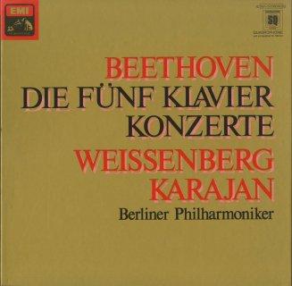 ベートーヴェン:ピアノ協奏曲全集(5曲),エリーゼのために,ロンド・カプリッチョーソOp.129,ロンドOp.51−1,32の変奏曲