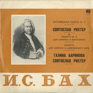 バッハ:ヴァイオリン・ソナタBWV.1015,1021,イギリス組曲3番BWV.808
