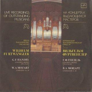「ベルリン・ライヴ第9巻」モーツァルト:交響曲39番K.543,ヘンデル:合奏協奏曲Op.6-10
