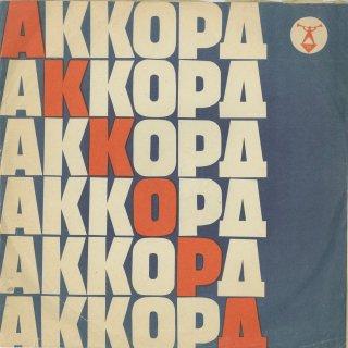 カバレフスキー:ヴァイオリン協奏曲Op.48,チェロ協奏曲1番Op.49,ピアノ協奏曲3番Op.50
