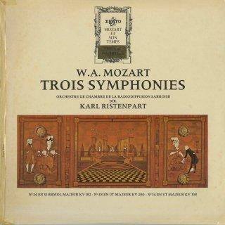 モーツァルト:交響曲24番K.182,28番K.200,34番K.338