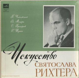 チャイコフスキー:ピアノ協奏曲1番Op.23,モーツァルト:ピアノ協奏曲20番K.466,プロコフィエフ:ピアノ協奏曲5番Op.55シューマン:幻想曲Op.17,
