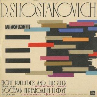 ショスタコーヴィチ:前奏曲とフーガ2,3,5,6,7,20,21,23番