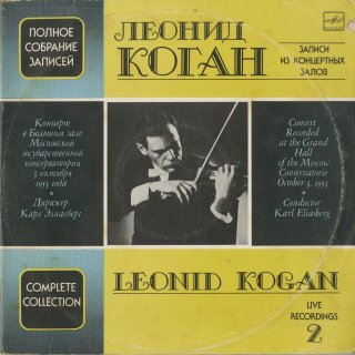 ヴァイオリン協奏曲集/モーツァルト:3番K.216,ヴュータン:5番,ブラームス:Op.77