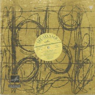 バッハ:ヴァイオリン・ソナタBWV.1015,BWV.1021,イギリス組曲3番BWV.808
