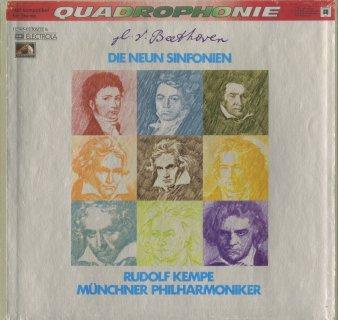 ベートーヴェン:交響曲(全9曲),序曲/プロメテウス,レオノーレ3番,エグモント