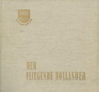 ワーグナー:「さまよえるオランダ人」(全曲)