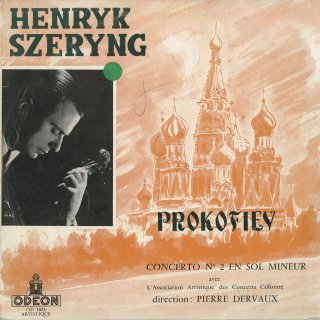 プロコフィエフ:ヴァイオリン協奏曲2番Op.63