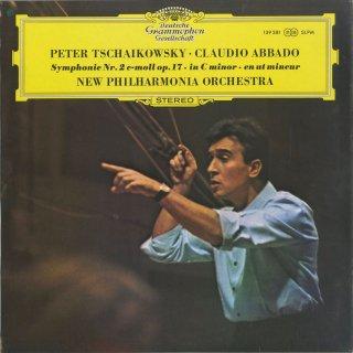 チャイコフスキー:交響曲2番「小ロシア」Op.17