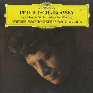 チャイコフスキー:交響曲3番