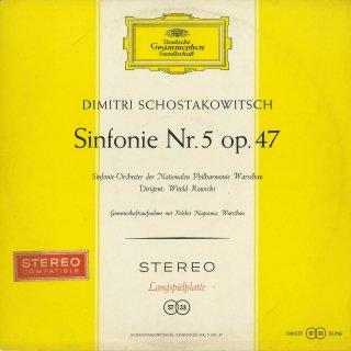 ショスタコーヴィチ:交響曲5番Op.47