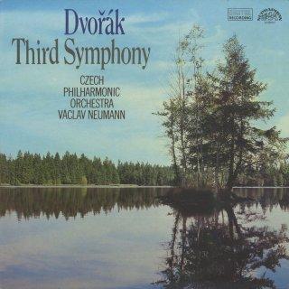 ドヴォルザーク:交響曲(全9曲)