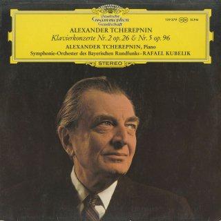 チェレプニン:ピアノ協奏曲2番Op.26,5番Op.96