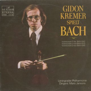 バッハ:ヴァイオリン協奏曲2番BWV.1042,シンフォニアBWV.1045,ヴァイオリン・ソナタBWV.1023