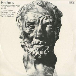 ブラームス:ピアノ四重奏曲1〜3番