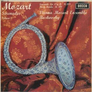「モーツァルト:セレナーデ集Vol.1」4番K.203,ホルンと管弦楽のためのロンドK.371