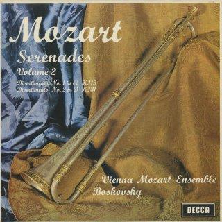 「モーツァルト:セレナーデ集Vol.2」ディヴェルティメント1番K.113,2番K.131