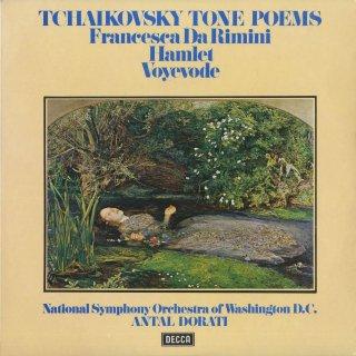チャイコフスキー:幻想管弦楽集/フランチェスカ・ダ・リミニOp.32,ハムレットOp.67,地方長官Op.78