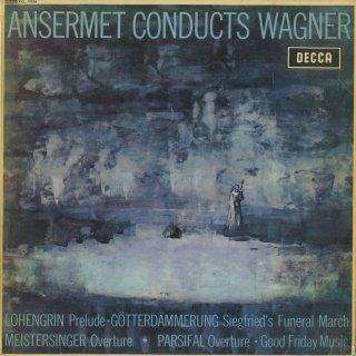 ワーグナー:管弦楽曲集/ローエングリン,神々の黄昏,マイスタージンガー,パルジファル