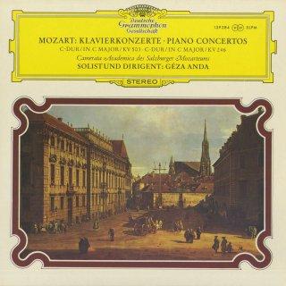 モーツァルト:ピアノ協奏曲25番K.503,8番K.246