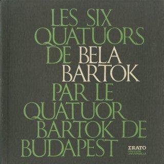 バルトーク:弦楽四重奏曲(全6曲)