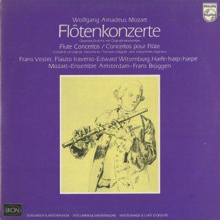 「モーツァルト:フルート協奏曲全集」1番K.313,2番K.314,アンダンテK.315,フルート・ハープ協奏曲K.299,ロンドK.184
