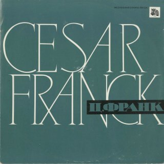 フランク:交響曲