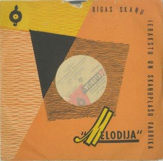 バッハ:半音階的幻想曲とフーガ,前奏曲とフーガBWV.543,平均律クラヴィア曲集第2巻〜2曲