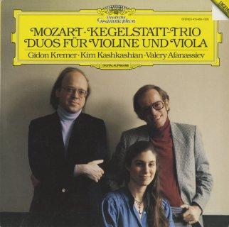 モーツァルト:ピアノ三重奏曲K.498「ケーゲルシュタット・トリオ」,ヴァイオリンとヴィオラのための二重奏曲1,2番