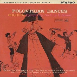 ボロディン:韃靼人の踊り,交響曲2番
