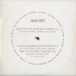 モーツァルト:ピアノ・木管のための五重奏K.452, アダージョとロンドK.617,クラリネット・トリオK.498