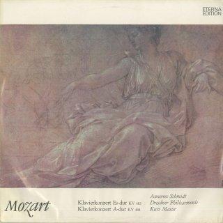 モーツァルト:ピアノ協奏曲22番K.482,23番K.488