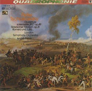 チャイコフスキー:祝典序曲「1812年」Op.49,スラヴ行進曲Op.31,幻想的序曲「ロメオとジュリエット」