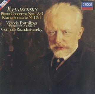 チャイコフスキー:ピアノ協奏曲1番Op.23,3番Op.75