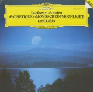 ベートーヴェン:ピアノ・ソナタ14番「月光」,13番Op.27-1,8番「悲愴」