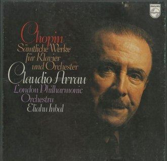 ショパン:ピアノ協奏曲1,2番,クラコヴィアク,変奏曲,幻想曲,華麗な大ポロネーズ