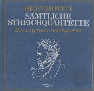 ベートーヴェン:弦楽四重奏曲全集(全16曲)