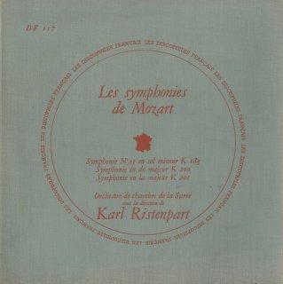 モーツァルト:交響曲25番K.183,28番K.200,29番K.201