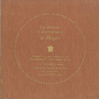 モーツァルト:セレナーデ4番K.203,ディヴェルティメント7番K.205
