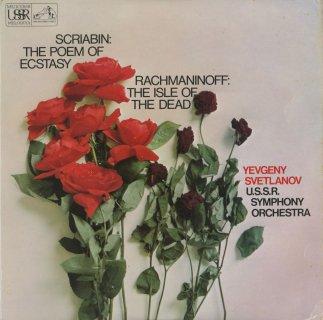スクリャービン:交響曲4番Op.54「法悦の詩」,ラフマニノフ:交響詩「死の島」Op.29