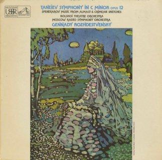 タネーエフ:交響曲4番Op.12,スペンディアロフ:ペルシャ行進曲,elegiac song,Drinking song