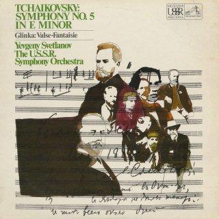 チャイコフスキー:交響曲5番Op.64,グリンカ:幻想的ワルツ