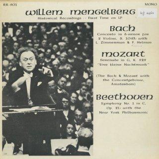 バッハ:2ヴァイオリン協奏曲,モーツァルト:アイネ・クライネ,ベートーヴェン:交響曲1番